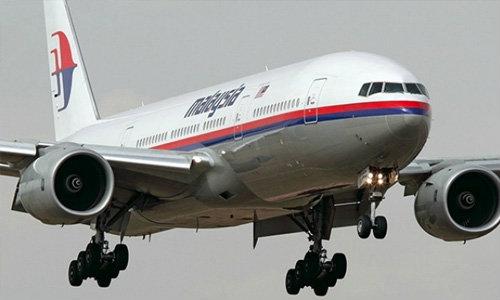 สุดเศร้า! มาเลย์แถลงทางการ MH370 เป็นอุบัติเหตุ ยันทุกคนเสียชีวิต
