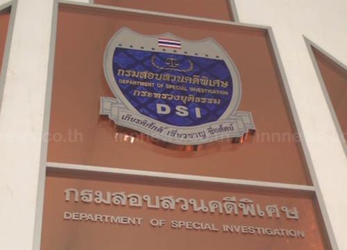 DSIแถลงจับเคสมือถือปลอมแบรนด์เนมดัง