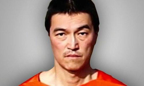 ผู้นำโลกประณาม คลิปไอเอสตัดหัวตัวประกันชาวญี่ปุ่น