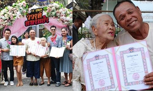 ฮือฮา ตาควงยายวัย 90 จดทะเบียนสมรสฉลองวาเลนไทน์