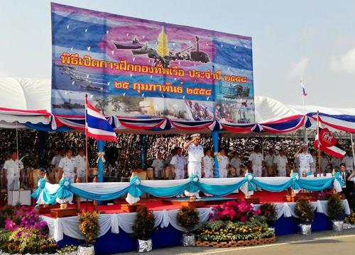 ผบ.ทร. เป็นปธ.เปิดฝึกกองทัพเรือ ปี2558