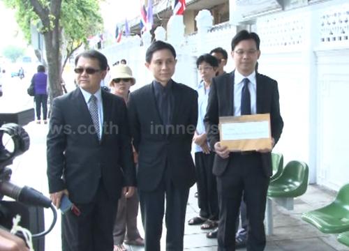 เครือข่ายปฏิรูปพลังงานไทยยื่นหนังสือถึงนายกฯ