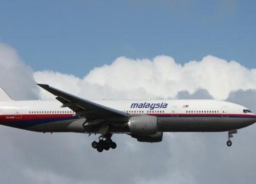 3ประเทศร่วมทดลองระบบติดตามเครื่องบินแบบใหม่