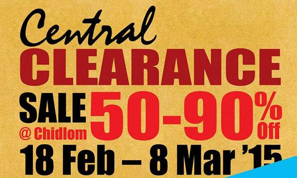 งาน Central Clearance Sale @Chidlom