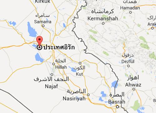 อิรักยึดพื้นที่รอบเมืองทิกริตคืนบางส่วนจากไอซิส