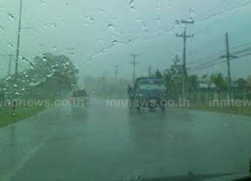 อุตุฯเผยอีสานกลางตอนล่างตอ.ใต้ฝนฟ้าคะนองลมแรง