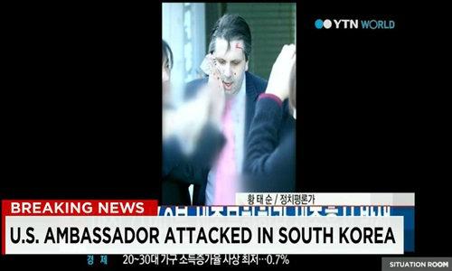ทูตสหรัฐฯ โดนลอบทำร้าย กรีดหน้าเลือดนองที่เกาหลีใต้