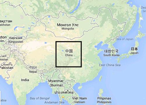 จีนเรียกร้องพม่าลดความรุนแรงแนวชายแดน