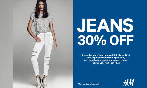H&M Denim Promotion