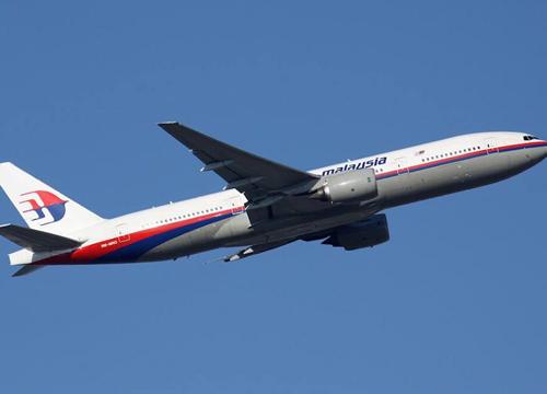 ออสเตรเลียลดพื้นที่ค้นหาเที่ยวบินMH370