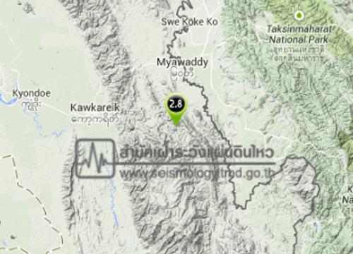 แผ่นดินไหวขนาด2.8Rที่พม่า-ไม่พบแรงสั่นไหว