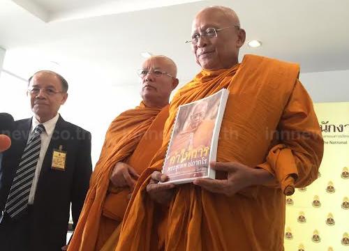 พระสุเทพแจงปปช.สั่งสลายแดงถูกต้องไม่เกี่ยวอภิสิทธิ์