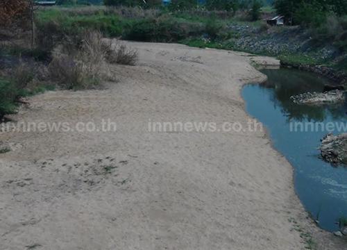 อุทัยธานี แม่น้ำแควตากแดดแล้งหนัก - หยุดทำเกษตร