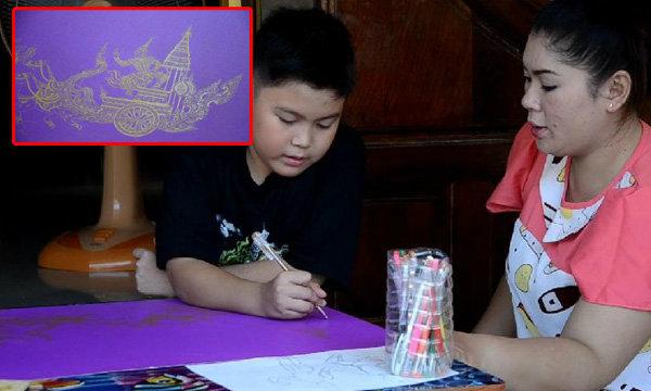 ฝีมือเกินเด็ก! จิตกรน้อยวัย 9 ขวบ วาดภาพทูลเกล้าฯ ถวายสมเด็จพระเทพฯ