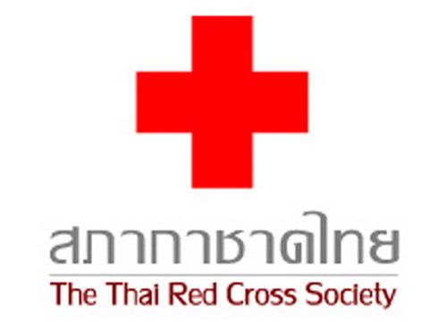 กาชาดไทยรับบริจาคโลหิตในงานกาชาดไทย2558