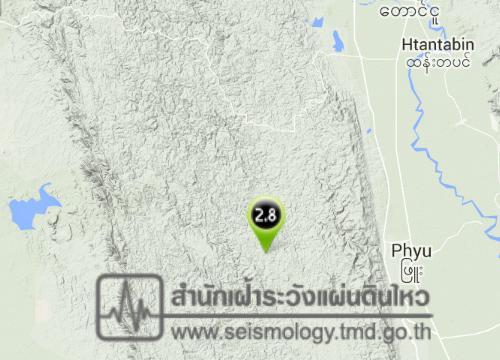 แผ่นดินไหว 4.8 ริกเตอร์ ประเทศพม่า ไม่พบความเสียหาย
