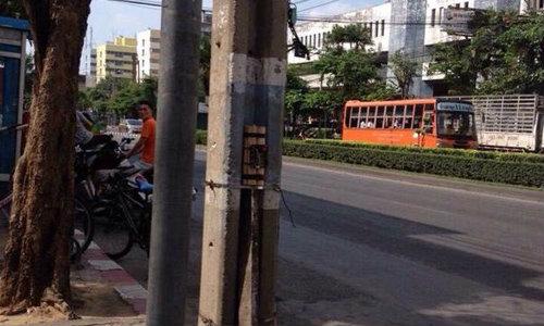 มือดีป่วน ผูกระเบิดปลอมติดเสาไฟฟ้า ริมถนนพัฒนาการ