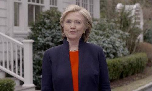"""""""ฮิลลารี คลินตัน"""" ประกาศลงสมัครชิงตำแหน่ง """"ประธานาธิบดีสหรัฐฯ"""" อย่างเป็นทางการ"""