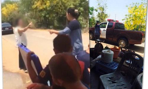 วิจารณ์แซ่ด! คลิปอาจารย์ขับเก๋งหรู จอดด่าเด็ก ฉุนสาดน้ำใส่