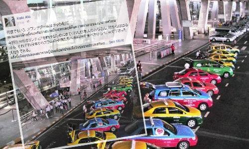 หนุ่มญี่ปุ่นผิดหวัง แท็กซี่สุวรรณภูมิยังโกงค่าโดยสาร