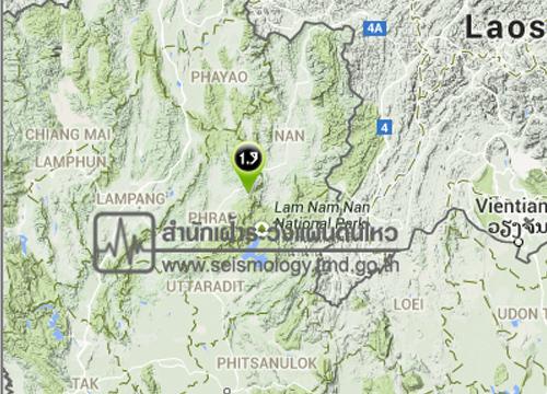 แผ่นดินไหวที่ อ.ร้องกวาง จ.แพร่ ขนาด 1.9 ริกเตอร์