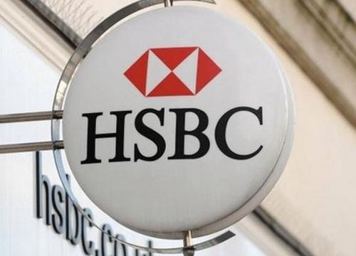 HSBCเล็งย้ายสนง.ใหญ่ออกจากรุงลอนดอน