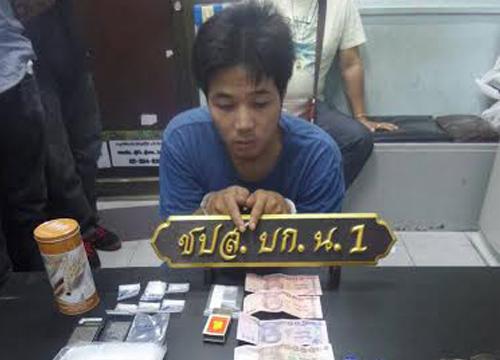 สืบ1ล่อซื้อยาไอซ์เอเยนต์ค้ายาแถวยานนาวา