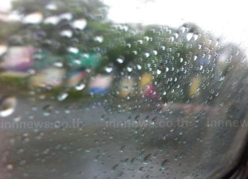 อุตุฯพยากรณ์อากาศช่วงเย็นไทยมีฝน