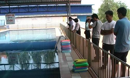 สะเทือนใจ! ครูไม่ทันมอง เด็กจมสระว่ายน้ำโรงเรียน