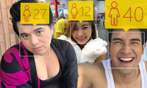 ดาราฮาเฮ แห่เล่น how-old.net ทายอายุ