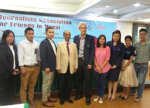 ส.นักข่าวฯจัดกิจกรรมFor Friends in Nepal
