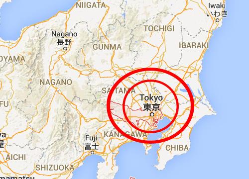 ดินไหว5.6เขย่าญี่ปุ่นสะเทือนไม่มีเสียหาย