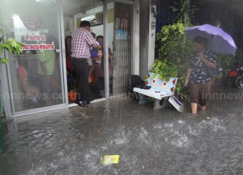 อุตุฯเผยกลางตอ.ใต้มีฝนฟ้าคะนอง-กทม.ตก20%