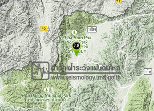 แผ่นดินไหวอ.ฝาง2.8Rไม่มีรายงานเสียหาย