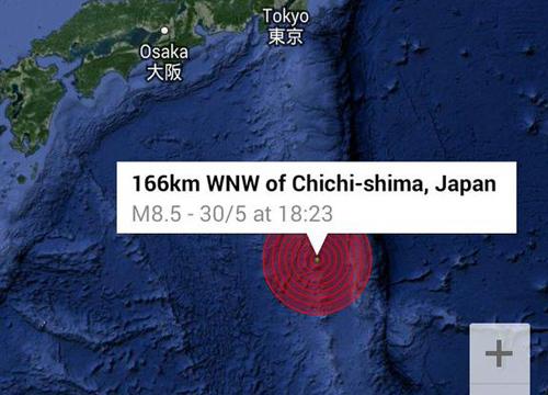 ดินไหวหมู่เกาะโบนินญี่ปุ่น7.5-ไม่กระทบไทย