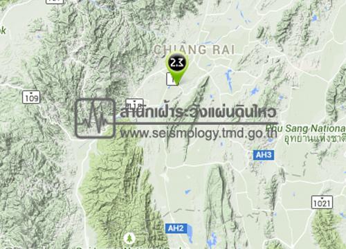 แผ่นดินไหว 2.3 อ.แม่ลาว จ.เชียงราย