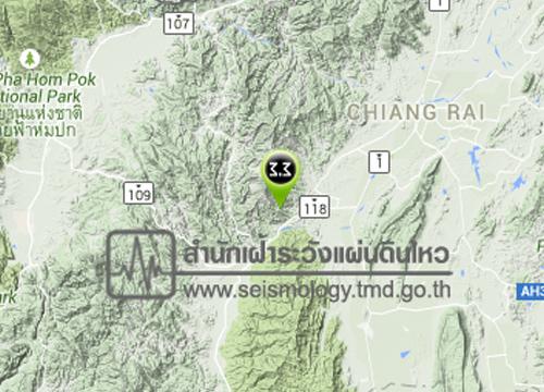 แผ่นดินไหวแม่สรวย จ.เชียงราย 3.3 R
