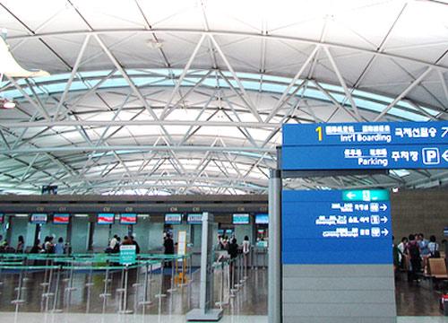เกาหลีใต้งดเก็บค่าธรรมเนียมขอวีซ่ากระตุ้นทท.