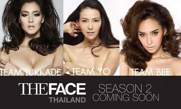 """มันหยด! The Face Thailand จับ""""โย"""" ชน """"บี"""""""