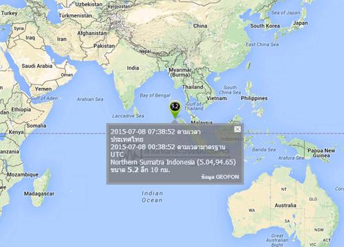 แผ่นดินไหวเกาะสุมาตราอินโดฯ5.2-ไม่กระทบไทย