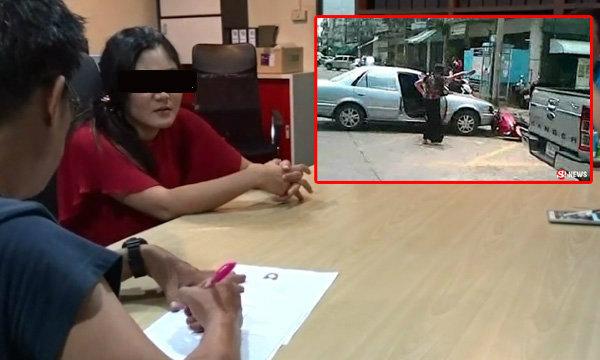 จับได้แล้ว สาวในคลิปขับรถพุ่งชนลูกจ้างการไฟฟ้า