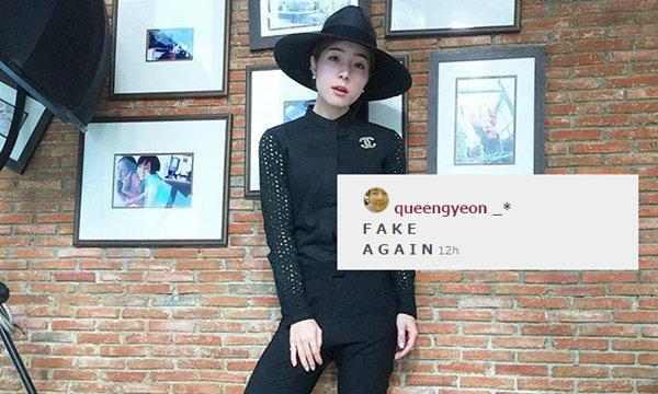"""""""จียอน"""" โพสต์ข้อความแรงต่อเนื่อง ว่าใคร F A K E A G A I N?"""