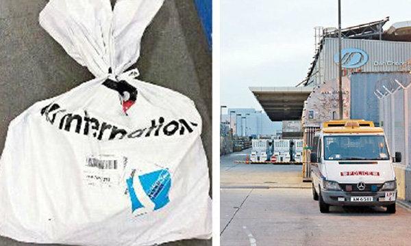 """""""สายการบินดัง""""ชุ่ย ทำถุงบรรจุเงินจากเมืองนอกหาย สูญกว่า 22 ล้านบาท"""