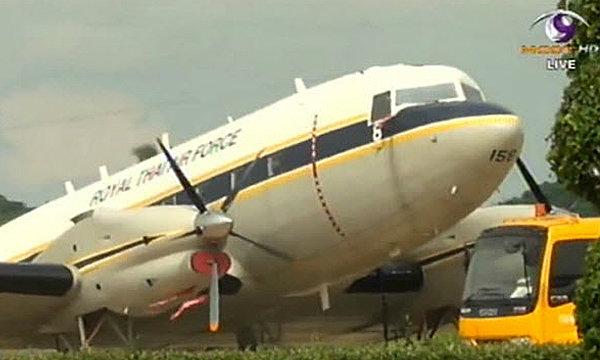 บั้งไฟหวิดพุ่งชนเครื่องบินของกองบิน46พิษณุโลก