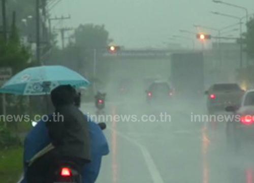 อุตุฯพยากรณ์อากาศช่วงเย็นทั่วไทยฝนหนาแน่น