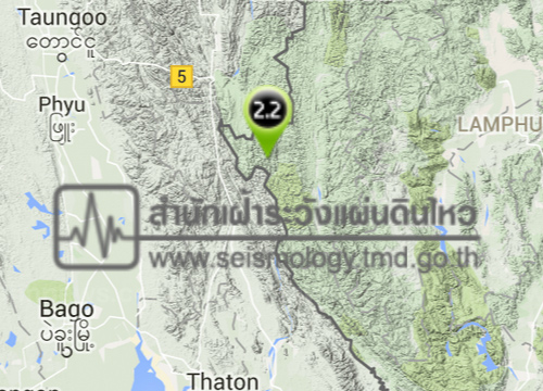 แผ่นดินไหวแม่สะเรียงแม่ฮ่องสอนขนาด2.2R