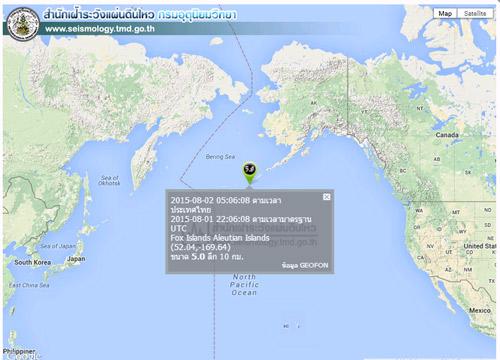 แผ่นดินไหวหมู่เกาะฟ็อกซ์ 5.0 R