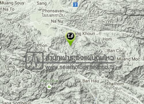 แผ่นดินไหวลาว3.0R-ห่างบึงกาฬ91กม.