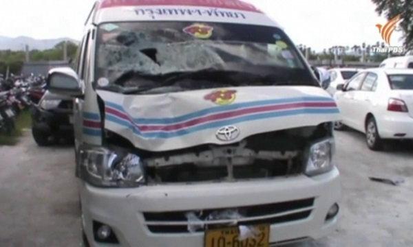 """ตำรวจตั้ง 2 ข้อหากับผู้ก่อเหตุขับรถตู้โดยสารชนพ่อตา """"ติ๊ก ชิโร่"""" เสียชีวิต"""
