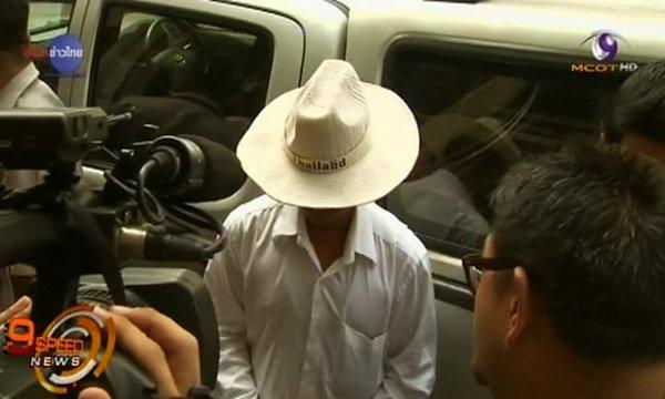 แท็กซี่รับมือบึ้มราชประสงค์ เข้าพบตำรวจแล้ว